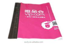 Plastic shopping bag/laminated printing bag for mailer