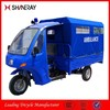 China 150cc 200cc 250cc 300cc Shineray Cargo/passenger tricycle/ motorcycle ambulance