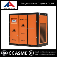75HP Top Class Direct Driving Air Compressor Price With CE ISO Certificate