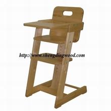 High Quality Wooden Baby Feeding High Chair HC-06
