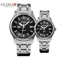 OLIPAI Couple watch luxury wrist watch stainless steel mechanical watch a pair