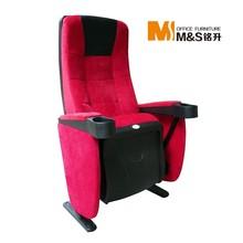 VIP Multiplex Theater Chair