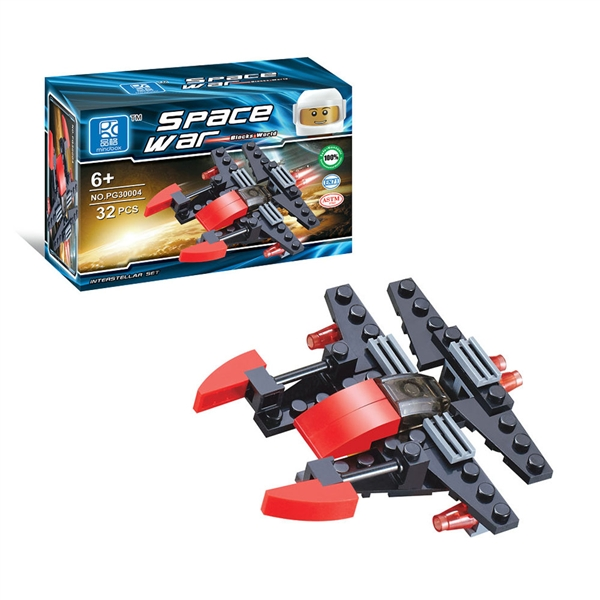 Best Star Wars Toys And Gifts : Diy bricks and blocks star wars space drone children best