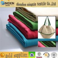 brushed cotton fabric 12oz egyptian cotton fabric