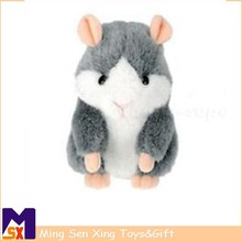 custom talking hamster mimicry pet toy hamster