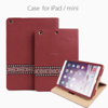 Excellent Quality cute tablet pu leather case for ipad/mini