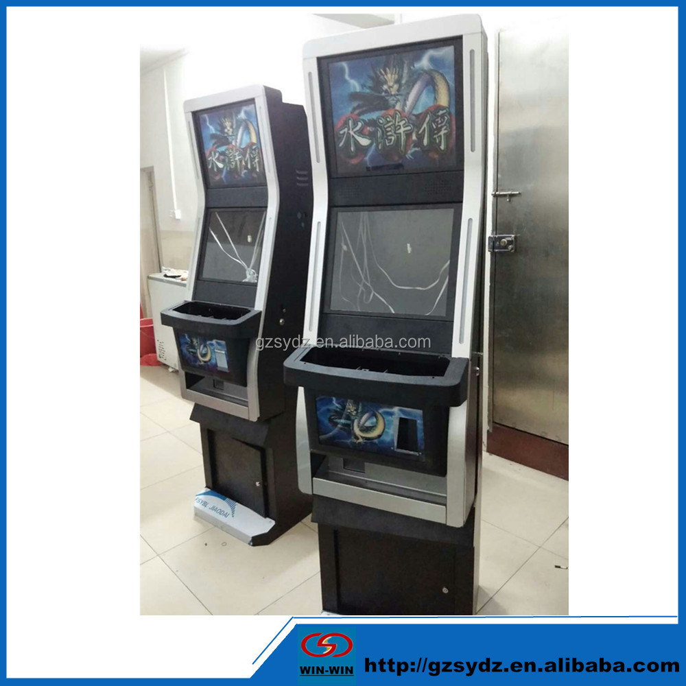 slot gaming machine