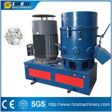 PE film compactor densifier agglomerator pelletizing machine
