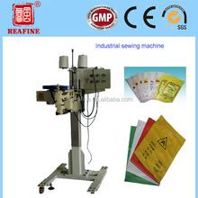 industrial sewing machine/industrial sewing machine price/industrial overlock sewing machine for sale