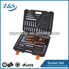 150pcs 1/2*3/8*1/4 dr.Metric & SAE socket set, socket spanner extension bars