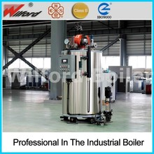 oil/gas fired fully automatic with high efficiency steam boiler