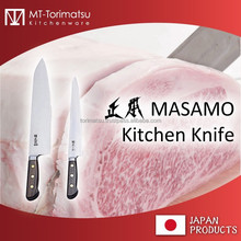 This Page Is Japan Products Wholesale example Kitchen Knife For Kitchen Goods Store And Foods Factory