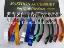 metal key chain bottle opener