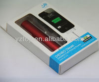 2200mAh convenient and portable power bank