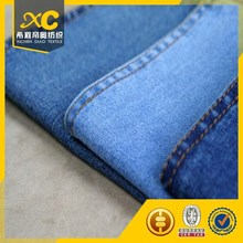 free samples cost of upholstery denim textile fabric
