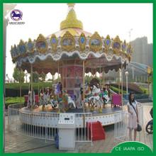 children playground carousel horse Machine games for children