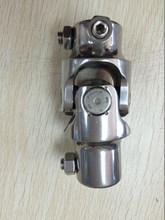Custom stainless steel Steering Universal Joint (Nickel plating)