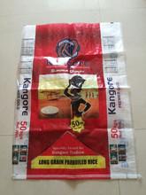 100% new material printing cheap price plastic 5kg vacuum rice bag/rice packaging bag
