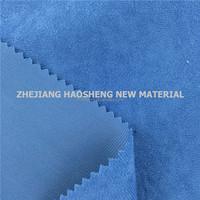 100%Polyester Warp Knit Aloba/Alova Fabric for Hometextile/Sofa