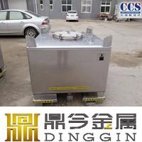 1500l Olive oil storage IBC tank