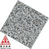 /p-detail/Baldosas-de-granito-G603-adoqu%C3%ADn-300003050073.html