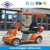 New 4 wheels mobility scooter from China (HP-E160)