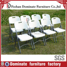Most popular hot sale folding plastic chairs with metal legs