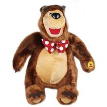 el oso ruso hablando de juguete en personaje de dibujos animados
