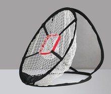 Golf Chipping Net LXW005
