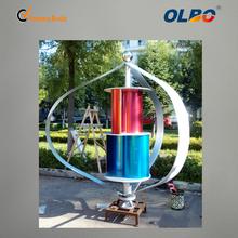6meter household 3 phase maglev vertical axis wind power 600W wind turbine generator