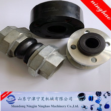 DN25-DN600 SPHERE FLANGED END Expansion rubber Joint