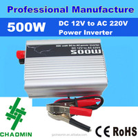 Hot sale and best quality 500W 12V TO 220V-240Vac dc power inverter