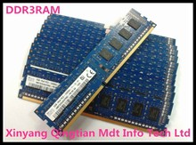 Low density ddr3 frequency 1066mhz/1333mhz/1600mhz