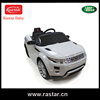 Rastar ABS Plastic 12V kids ride on baby electric toy car