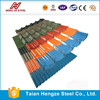 YX27-190-750 Red Color Coating Corrugated Steel Roofing Sheets/Plates