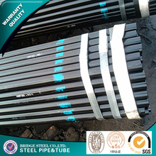 steel pipe manufacturer passed ISO9000