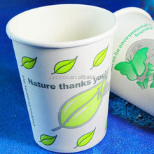 paper and plastic cups with handles, machine make cups, decorative drinking paper cups