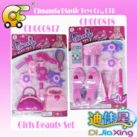 Hot selling plastic toy dream beautiful set makeup toys for girl