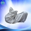 Dust Prevent Waterproof UV Protective Electric Bike Cover