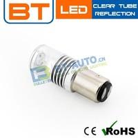 S25 Car Led Reverse Turn Light 1156 1157 T20 T25 Car Led Tuning Light