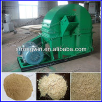 Strongwin mushroom wood crusher rice straw wood crusher sawdust wood crusher 008615896531755
