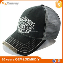 2015 new style special visor making names of men hat styles