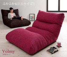 Muebles japoneses modelo sofá cama sofá único conjunto perezoso sofá chico tatami