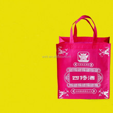 China Alibaba customize size unique bag cheap bags pp woven shopping/gift bags