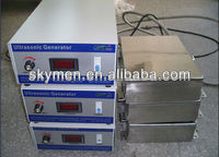 3600W high power CE certified ultrasound wave generator with waterproof ultrasonic transducer pack