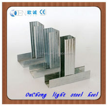 Galvanized light steel track wall by Ou-cheng in Jiangsu Wuxi