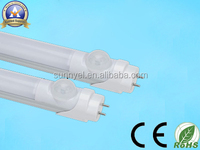 9W 18w 24w Fluorescent replacement 2ft 4ft 8ft Infrared Sensor T8 LED Tube