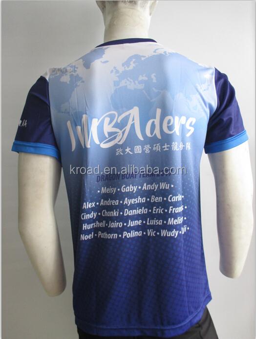 custom tee shirt3.jpg