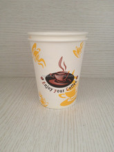 8oz Disposable Coffee Paper Cup