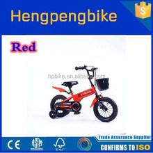 kids bike/baby stroller bicycle old child/children beach cruiser bike made in china